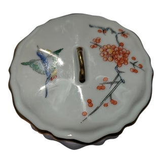 1950s Vintage Limoges Porcelain Vintage Box For Sale