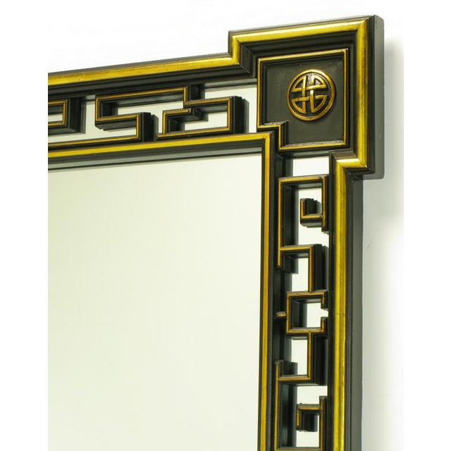 "Asian Style 55"" Black Lacquer & Parcel Gilt Reticulated Mirror - Image 4 of 6"