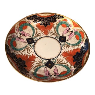 1950s Asian Decorative Plate