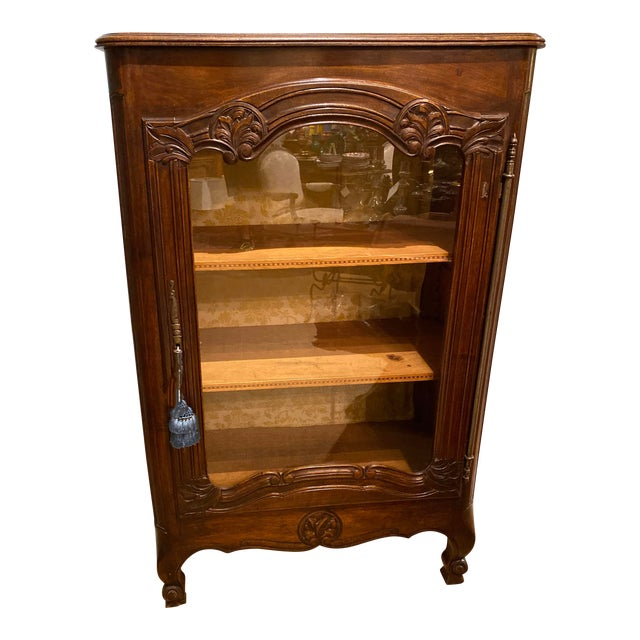 19th Century French Display Cabinet For Sale