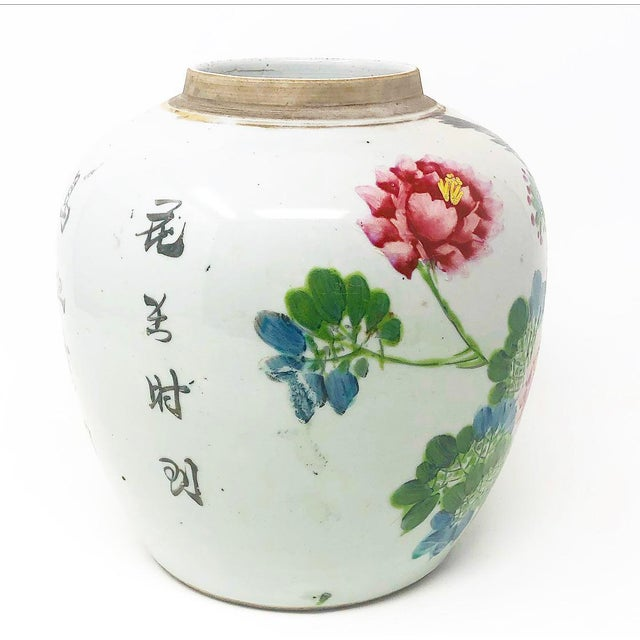 Rare early 19th century mud-stamped style chinoiserie vase. Beautiful pink flowering chinoiserie design with bird. Pinks...