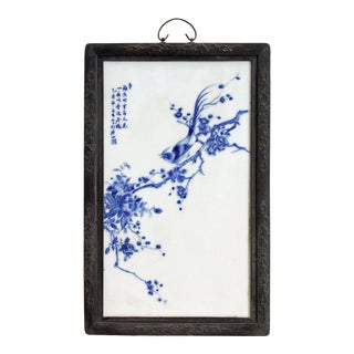 Chinese Rectangular Blue White Porcelain Flower Birds Scenery Wall Plaque
