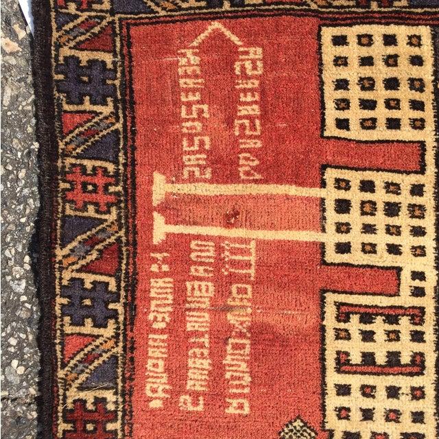 "Vintage Baluchi Persian Rug - 2'11"" x 3'10"" - Image 8 of 10"