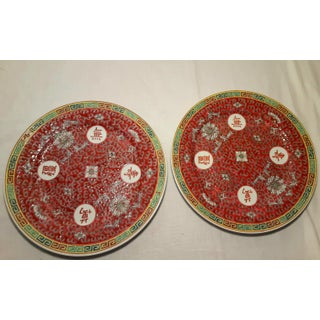 Mid 20th Century Vintage Chinese Mun Shou Red Famille Rose Longevity Porcelain Dinner Plate - a Pair Preview