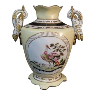 Chelsea House Double Handled Vase For Sale