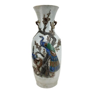 19th Century Chinese Crackle Glaze Vase With Peacock Motif For Sale