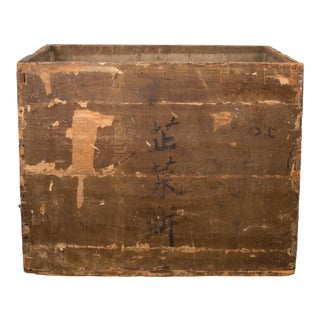 Antique Chinese Box C.1880 For Sale