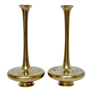 Engraved Brass Vases, a Pair For Sale