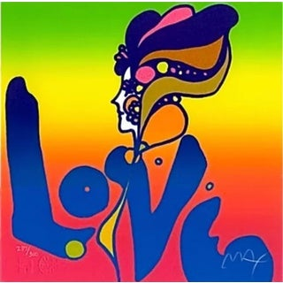 Peter Max Love (Retro Suite II) 1994 For Sale