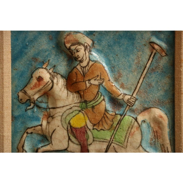 Islamic Persian Qajar Tile in Frame For Sale - Image 3 of 6