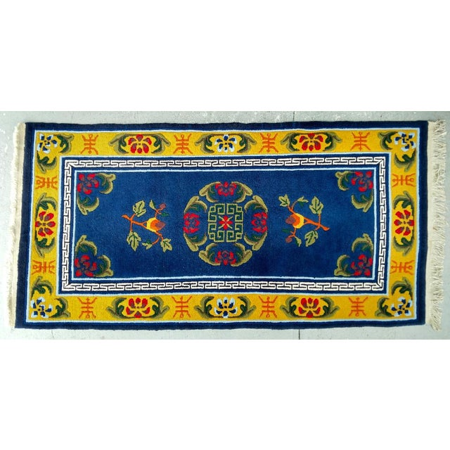 Navy Blue Hand-Knotted Wool, Asian Navy Blue Rug - 3′ × 6′4″, Vintage For Sale - Image 8 of 8