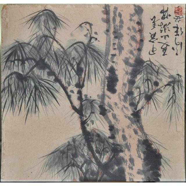 Impressive Asian Bonsai Watercolor Painting C.1950 - Image 2 of 5
