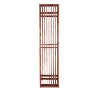 Asian Style Wood Divider For Sale