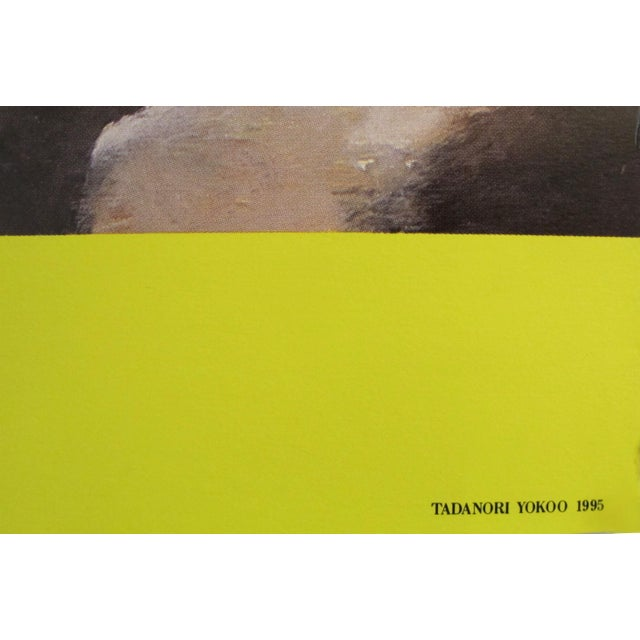 Date: 1995 Size: 28.75 x 40.5 inches Artist: Yokoo, Tadanori This colourful poster was created by Japanese printmaker,...