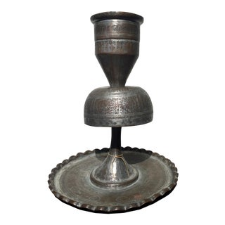 Persian Qajar Candle Holder For Sale