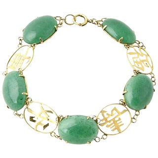 Vintage Mid-Century Chinese Gold Characters Aventurine Quartz Bracelet For Sale