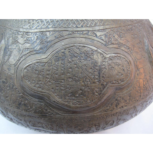 19th Century Arabic & Hebrew Calligraphy & Egyptian Figures Hebraic Revival Brass Pot For Sale - Image 4 of 10