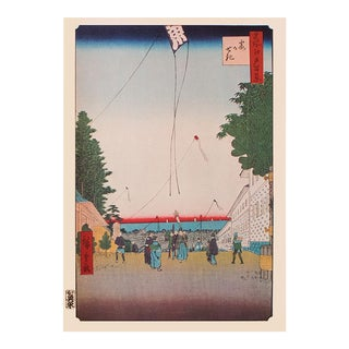 "Utagawa Hiroshige ""Kasumigaseki"", 1940s Reproduction Print N15 For Sale"