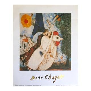"""Marc Chagall Vintage 1997 Expressionist Lithograph Print """" La Fiances De La Tour Eiffel """" 1938 For Sale"""