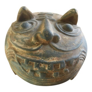 Mystical Grinning Cat Box