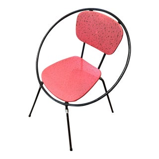 Mid Century Modern Eames Era Child's Hoop Chair