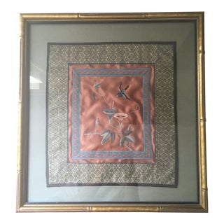 Vintage Oriental Framed Embroidered Silk Textile Art