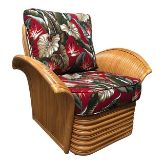 Mid-Century Rattan Fan Arm Lounge Chair For Sale