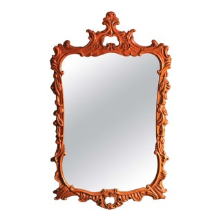 Vintage French Carved Foliate and Gadroon Mahogany Wall Mirror, 20th Century For Sale