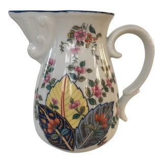 Porcelain Pitcher in the Tobacco Leaf Pattern Made by Mann Fine China For Sale