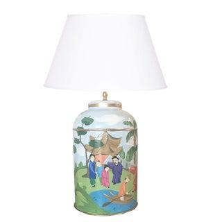 Asian Modern Chinoiserie Dana Gibson Tea Caddy Table Lamp