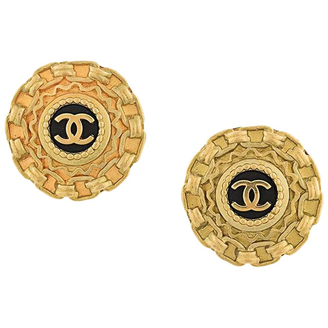 Chanel Gold Textured Chain Link Charm Evening Stud Earrings For Sale
