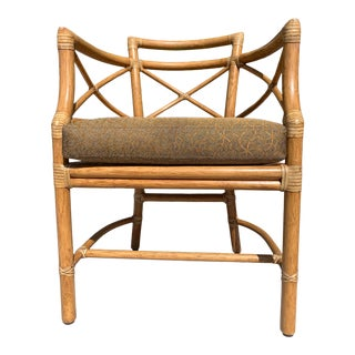 Mid Century McGuire Gondola Rattan Chairs For Sale