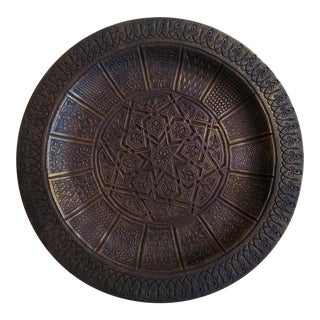 Vintage Moroccan Hand Etched Carving Solid Brass Tray For Sale