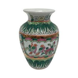 Vintage Rose Medallion Cabbage Leaf & Bird Vase