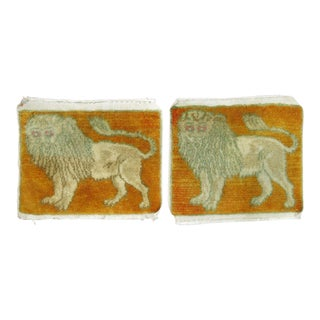Vintage Turkish Pictorial Lion Rug Mats - a Pair