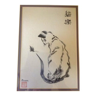 Japanese Cat Drawing