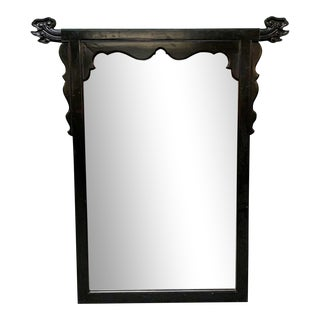 Asian Chinoiserie Wall Mirror For Sale