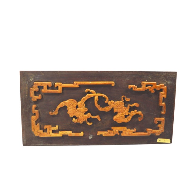 Antique Asian Architectural Salvage Wooden Carving - Image 2 of 5