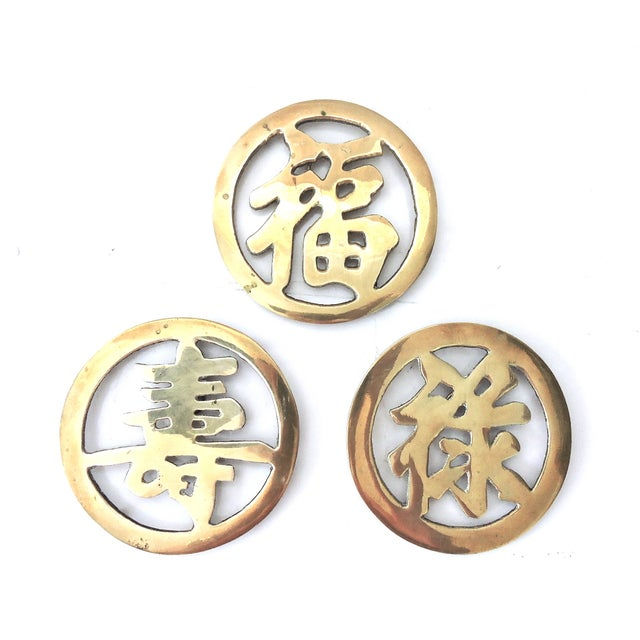 Brass Calligraphy Trivets - Set/3 - Image 3 of 3