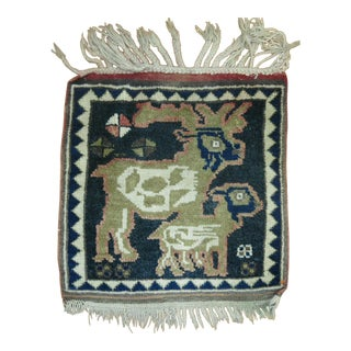 Vintage Animal Pictorial Square Mat Throw 17'' Rug For Sale