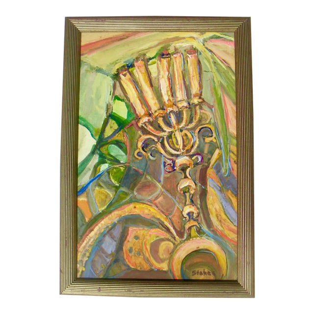 1970s Vintage Abstract Framed Painting For Sale
