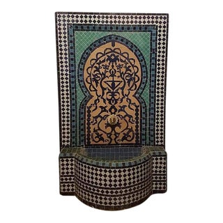 """Moroccan """"Tree of Life"""" Mosaic Fountain"""