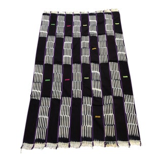 African Cotton Baule Ikat Stripe Cloth Textile