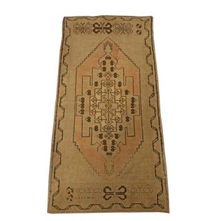 Small Vintage Area Rug - 1′9″ × 3′8″ For Sale