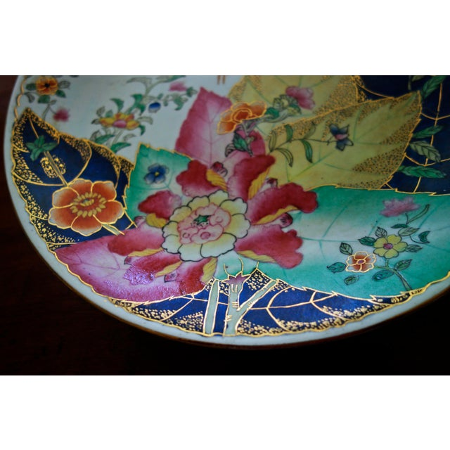 1960s Chinese Tobacco Leaf Plate For Sale - Image 4 of 7