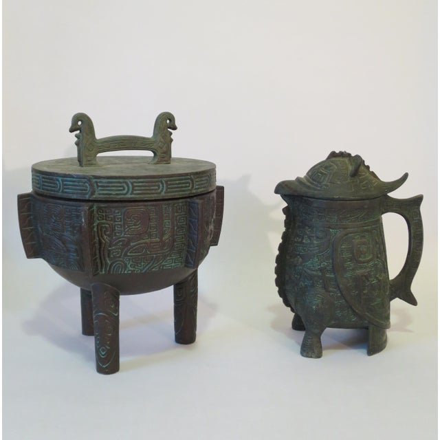 Mayan Motif Ice Bucket & Pitcher - A Pair - Image 2 of 9