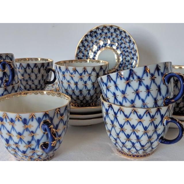 Vintage Russian Lomonosov Cobalt Net Demitasse Set - 16 Pieces For Sale - Image 4 of 11