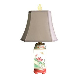 Vintage Ethan Allen Chinoiserie Lamp For Sale
