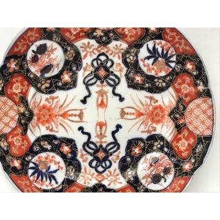 Antique Japanese Imari Plate Meji Period C.1900 Preview