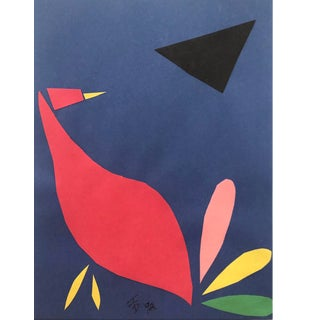 1992 Modern Peacock Collage by James Bone For Sale